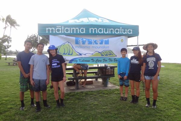 Huki Volunteers