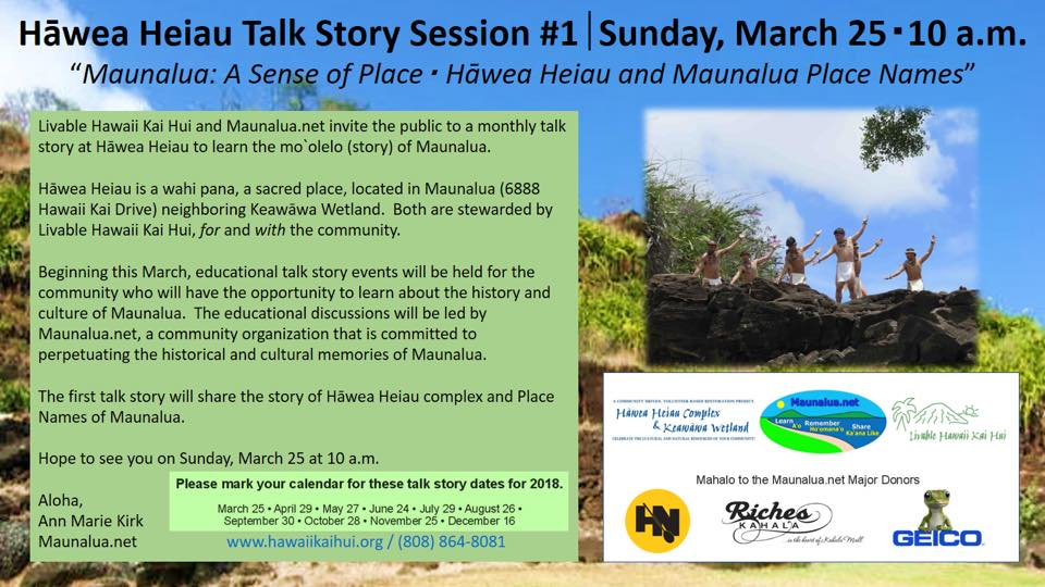 Maunalua Net March Event
